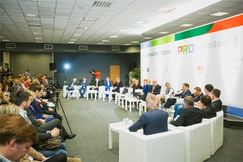 Развитие ТВ отрасли обсудили на выставке-форуме CSTB Telecom Media'2015