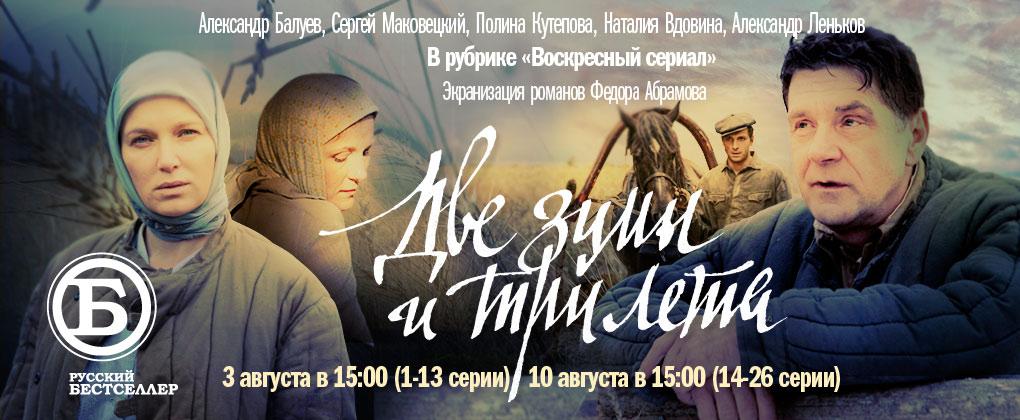 tv1000 русское кино смотреть онлайн прямой эфир
